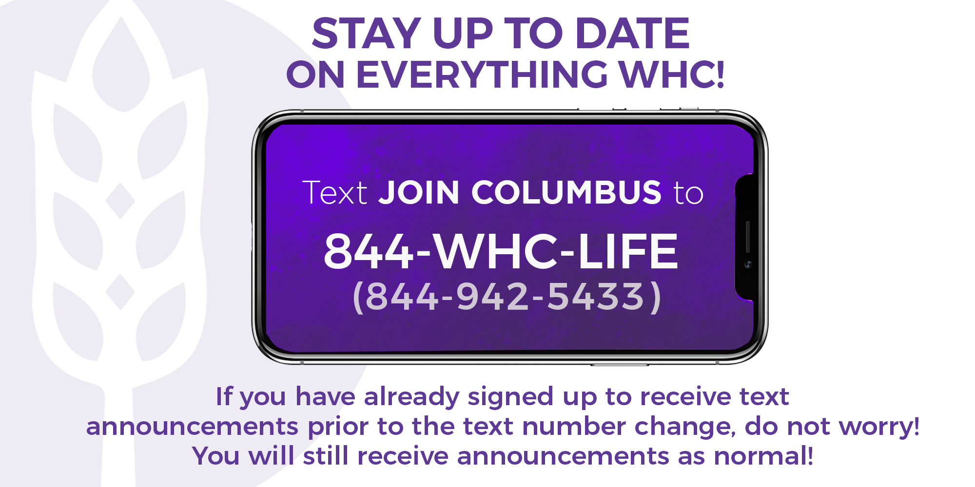 Stay Up To Date | Join Now By Texting